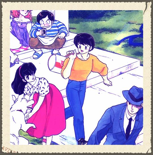Histoire, origine, manga maison ikkoku